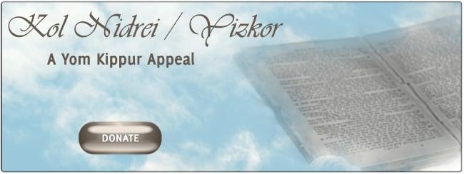 Yom Kippur Appeal
