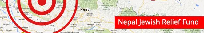 Nepal Earthquake Jewish Relief Fund
